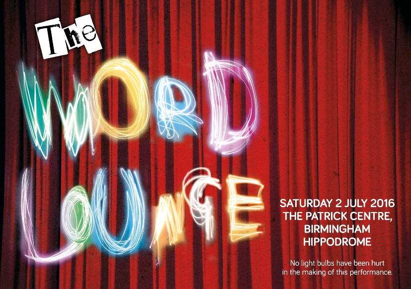 The Word Lounge Front - small